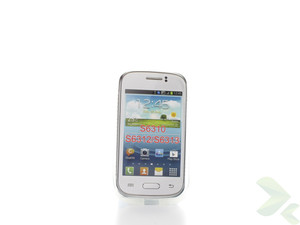 Geffy - Etui Samsung Galaxy Young/Young Duos TPU mat clear